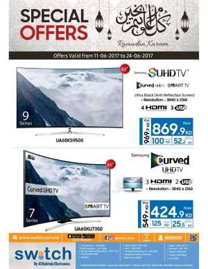 special-offers-electronics in kuwait