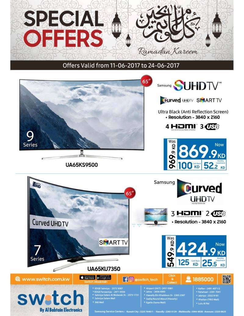 special-offers-electronics-kuwait