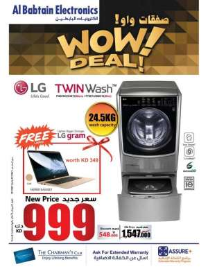 wow-deal in kuwait