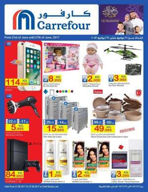 some-amazing-offers-for-you-and-your-loved-ones in kuwait