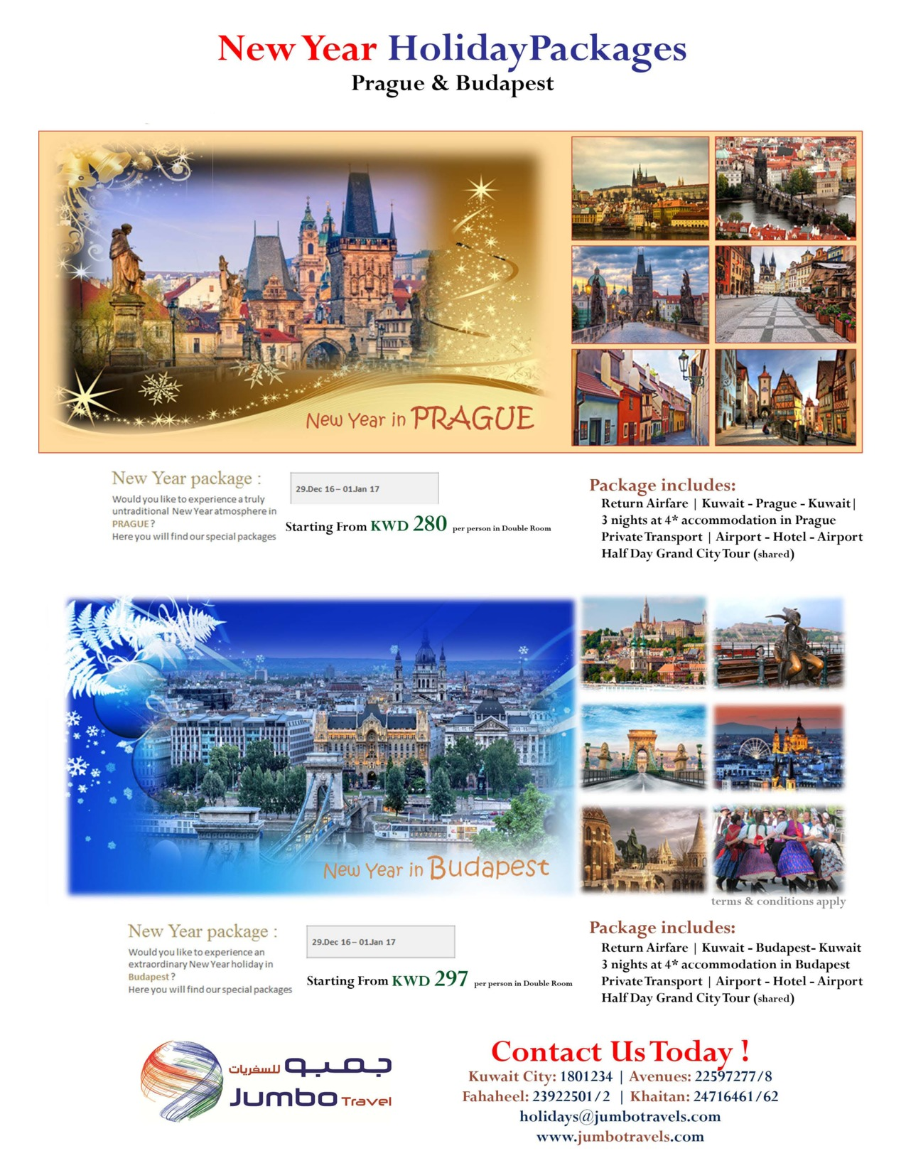 new-year-holiday-packages-kuwait
