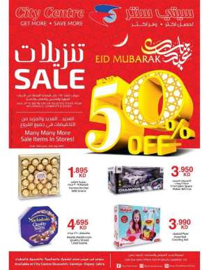sale-up-to-50-percentage-off in kuwait