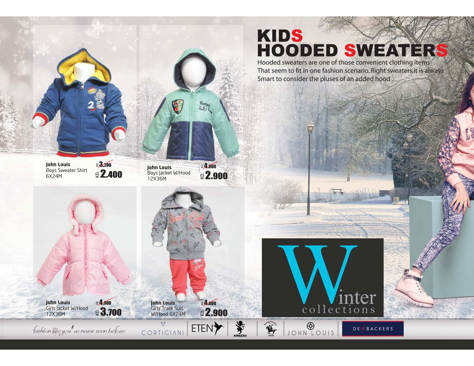 winter-collections-kuwait