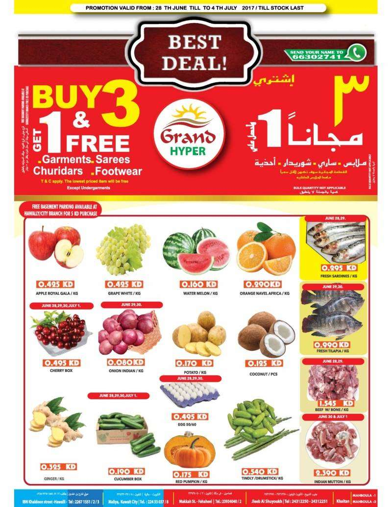 best-deals-kuwait