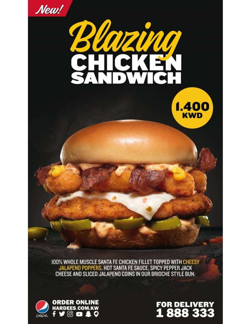 blazing-chicken-sandwich-kuwait