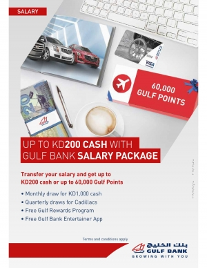 gulf-bank-salary-package in kuwait