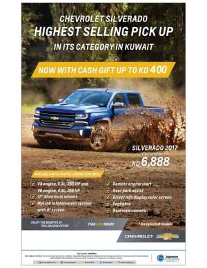 chevrolet-silverado-2017-offer in kuwait