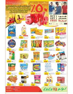 50-percent-off in kuwait