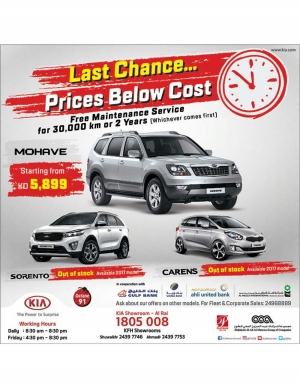 last-chance-prices-below-cost in kuwait