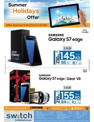 switch-summer-holidays-offers in kuwait