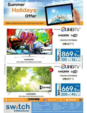switch-summer-holidays-offer in kuwait