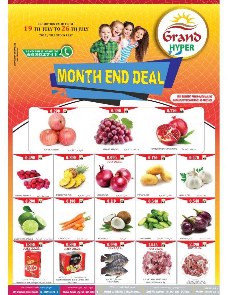 month-end-deal-kuwait