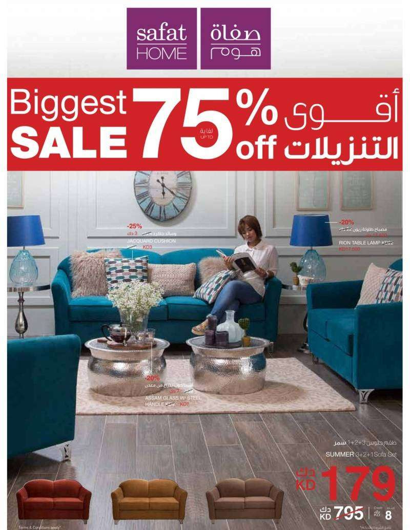 biggest-sale-up-to-75-percent-kuwait
