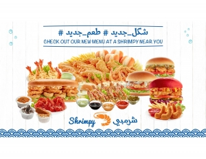 new-look,-new-taste in kuwait