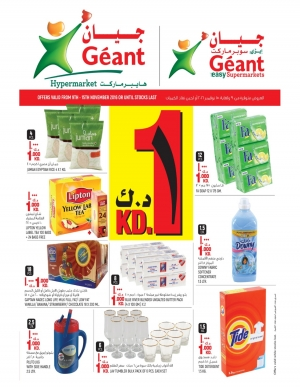 kd-one-geant in kuwait