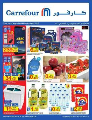 load-up-your-shopping-basket-with-our-great-and-saving-deals in kuwait