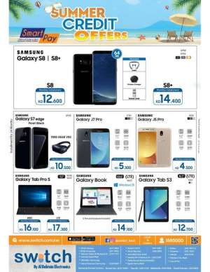summer-credit-offers in kuwait