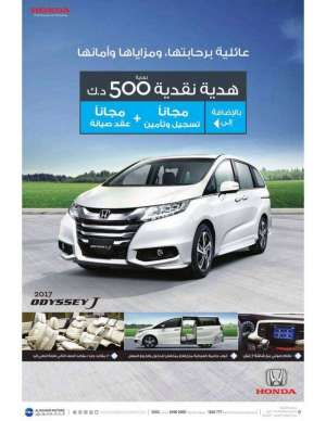 honda-odyssey-j-2017-offer in kuwait