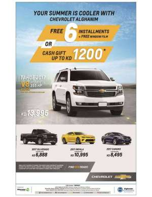 your-summer-is-cooler-with-chevrolet-al-ghanim in kuwait