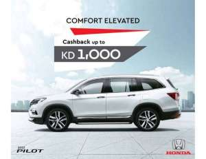 honda-pilot-2017-offer in kuwait