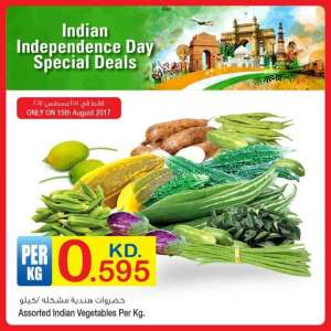 independence-day-offer in kuwait