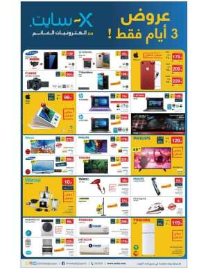 mixed-offers- in kuwait