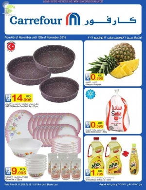 promotions-offer in kuwait