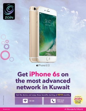 iphone-6-s-offer-from-zain in kuwait