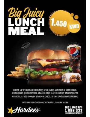 lunch-meal-no-more-lunchtime-dilemmas-offer in kuwait