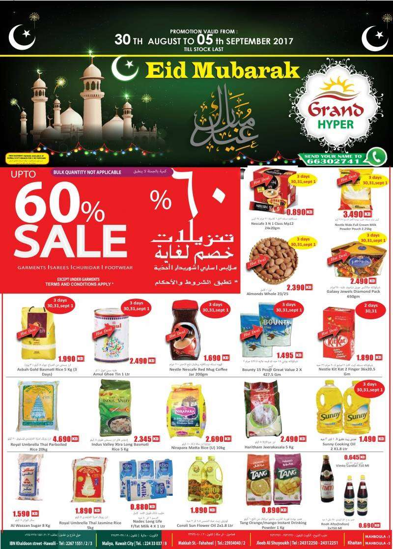 eid-and-onam-offers-kuwait