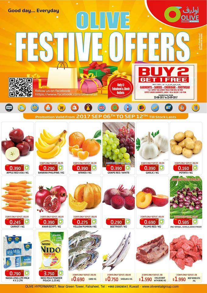 celebrate-this-festive-offers-kuwait