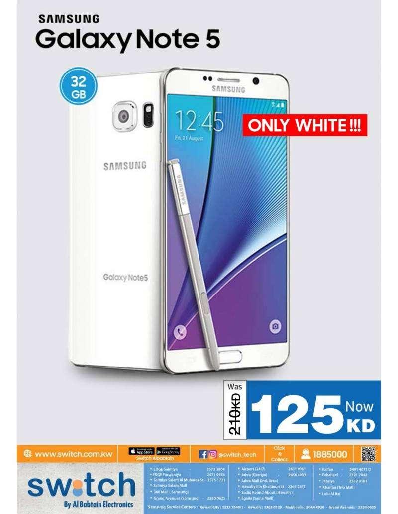 Samsung Galaxy Note 5 Offer | Al Babtain Electronics