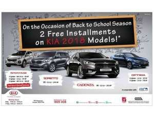back-to-school-offers-with-kia in kuwait