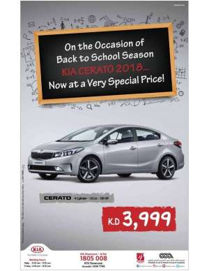 back-to-school-offer-with-kia in kuwait