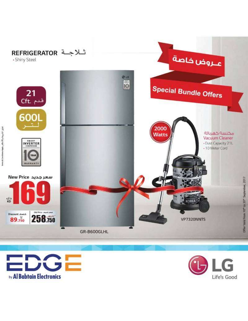 special-bundle-offers-kuwait