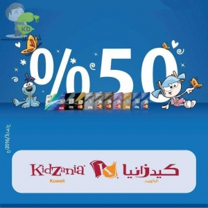 enjoy-50-percent-discount-on-kidzania in kuwait