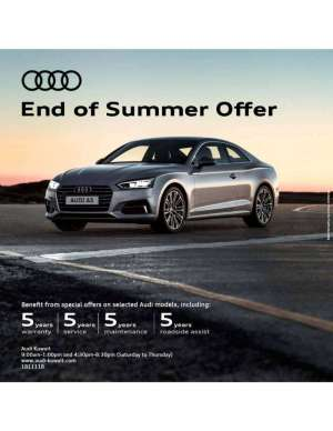 end-of-summer-offer in kuwait