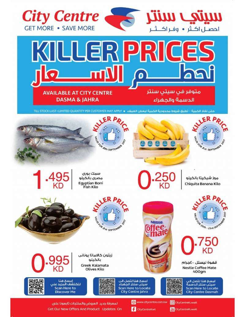 killer-price-and-hba-kuwait