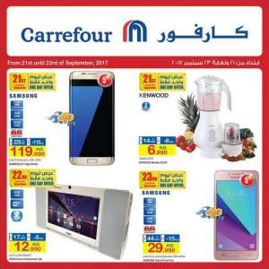 exclusive-weekend-offers in kuwait
