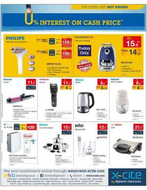 home-appliances-offers in kuwait