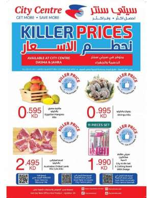 killer-price-and-900-fils-flyer in kuwait