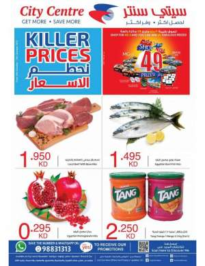 city-centre-killer-price-and-900-fils-flyer in kuwait
