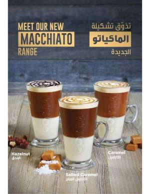 meet-our-new-macchiato-range in kuwait