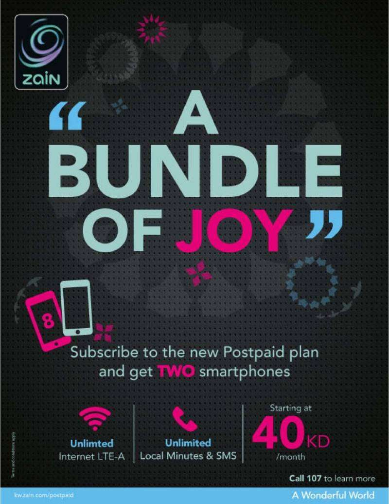 a-bundle-of-joy-kuwait