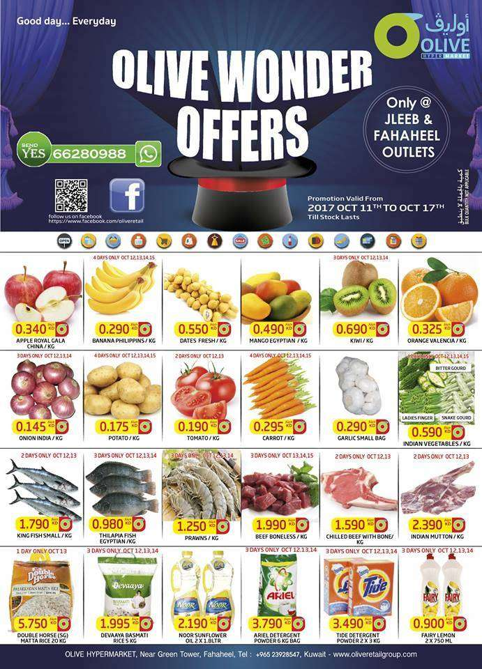 olive-wonder-offer-kuwait