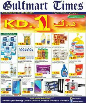 1-kd-promotion in kuwait