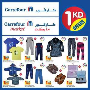 carrefour-1kd-offers in kuwait