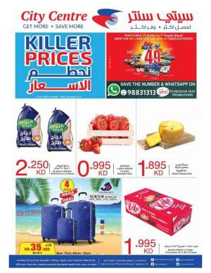 killer-prices-offer in kuwait