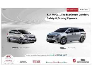 kia-mpv-offers in kuwait