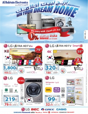 win-your-dream-home-electronic in kuwait